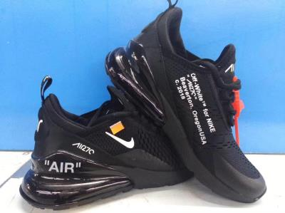 cheap quality Nike Air Max 270 sku 4
